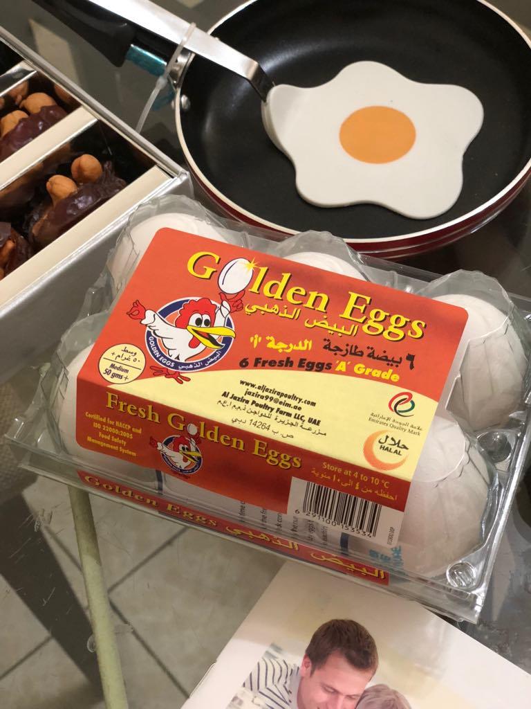 Al Jazira golden eggs , UAE – Azia_anzia
